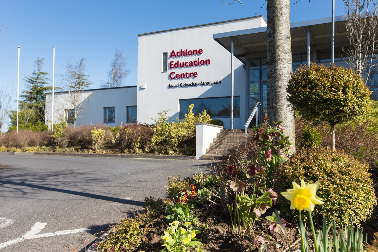 Athlone Education Centre